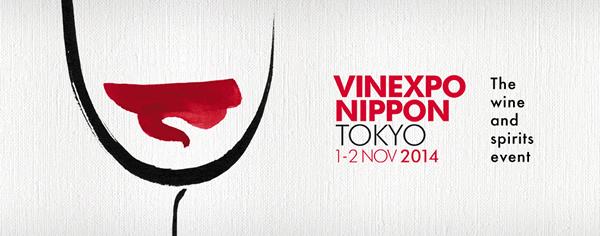vinexpo_bando