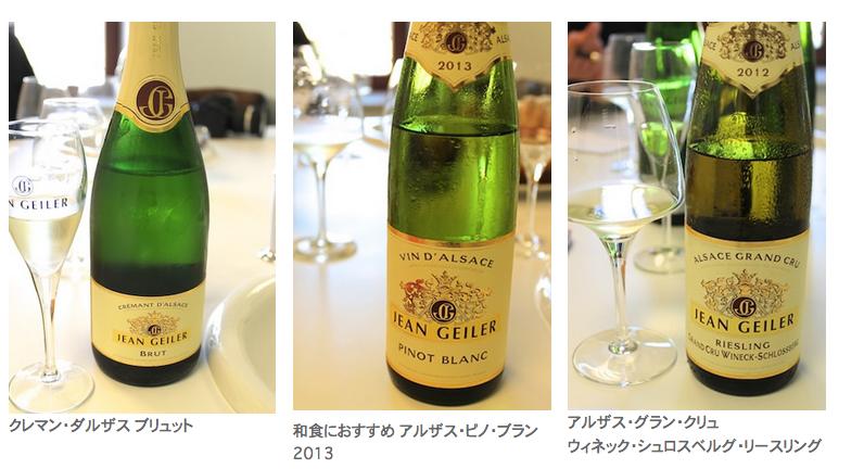 vins-geiler