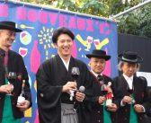 2017年のボジョレー・ヌーヴォー Beaujolais Nouveaux au Japon en 2017