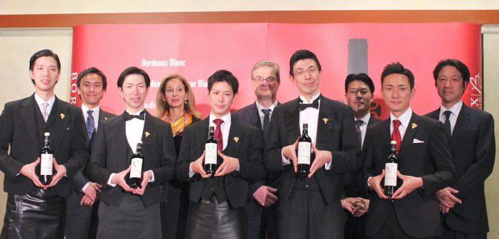 ボルドー&ボルドー・シューペリュールワイン ソムリエコンクール決勝 Concours 2017 de sommellerie au Japon, avec les vins de Bordeaux  et Bordeaux Supérieur