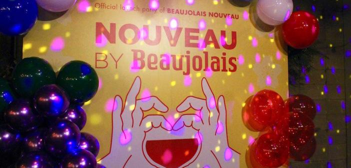 11月21日(木)ボジョレー・ヌーヴォー2019解禁!Beaujolais Nouveau est arrivé!